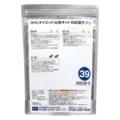 DHCオンラインショップ【送料無料】ダイエット対策キット対応型サプリ39
