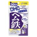 ヘム鉄 30日分【栄養機能食品(鉄・ビタミンB12・葉酸)】