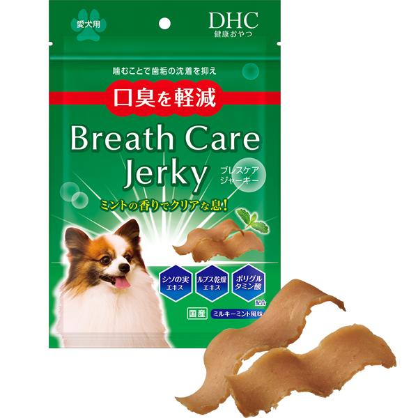 犬用 国産 ブレスケア ジャーキー