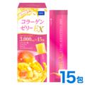 DHCコラーゲンゼリーEX【3,000円以上送料無料】