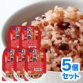 【SALE】DHCふっくら健康ごはん 蒸したてパック もち麦入りお赤飯 5個セット【3,000円以上送料無料】