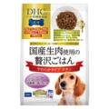 【SALE】犬用 国産生肉使用の贅沢ごはん やわらかタイプ(チキン/シニア)【3,000円以上送料無料】