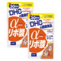 【SALE】α(アルファ)-リポ酸 30日分 2個セット【3,000円以上送料無料】