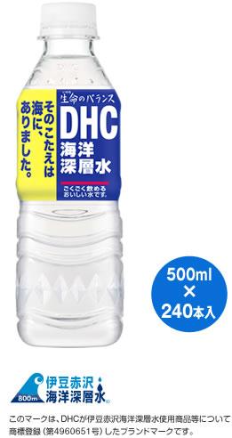 生命のバランス DHC海洋深層水[500ml×24本] 10箱セット