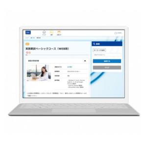 実務翻訳ベーシックコース(WEB版)