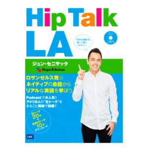 Hip Talk LA