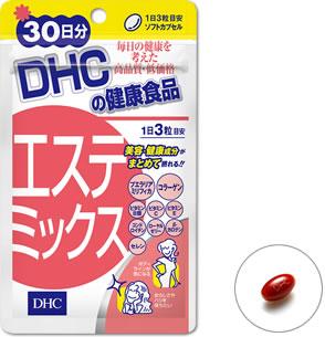 <DHC> エステミックス 30日分
