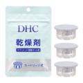 <DHC> 乾燥剤(サプリメント詰替ボトル用)