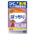 犬用 国産 ぱっちり【3,000円以上送料無料】