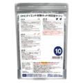 【送料無料】【リニューアル前商品】ダイエット対策キット対応型サプリ10