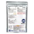 DHCオンラインショップ【送料無料】ダイエット対策キット対応型サプリ20
