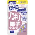 ノコギリ椰子エキス 30日分【3,000円以上送料無料】