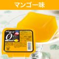 DHC食前寒天0(ゼロ)ゼリー マンゴー味【3,000円以上送料無料】