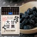 DHC甘黒大豆【3,000円以上送料無料】
