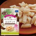 DHCサプリフルーツ ココナッツ【3,000円以上送料無料】