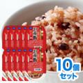 【SALE】DHCふっくら健康ごはん 蒸したてパック もち麦入りお赤飯 10個セット【3,000円以上送料無料】