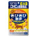 【SALE】犬用 国産 きびきび散歩 プレミアム【3,000円以上送料無料】