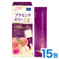 【SALE】DHCプラセンタゼリーEX【3,000円以上送料無料】