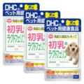 【送料無料】【SALE】犬用 国産 初乳+ラクトフェリン 3個セット