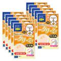 【SALE】【WEB限定】猫用 国産 クリーミィ ささみ 10個セット【3,000円以上送料無料】