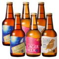 【SALE】ビールの季節! 3種飲み比べ6本セット(プレゼントなし)【3,000円以上送料無料】