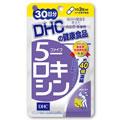 5(ファイブ)-ロキシン 30日分