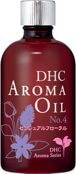 DHCアロマオイル No.4センシュアルフローラルの香り